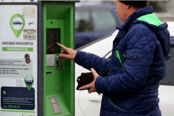 Воспользоваться платной парковкой на площади Революции в эти дни будет нельзя