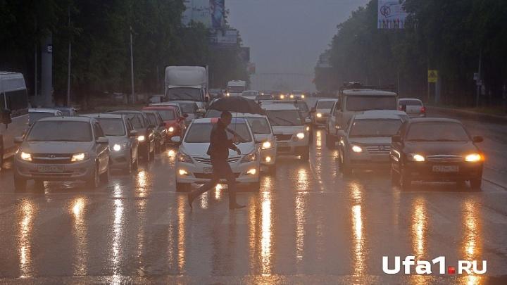 На Башкирию надвигаются проливные дожди