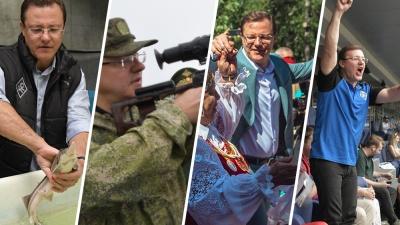 Губернатор по форме: смотрим топ-10 образов Дмитрия Азарова