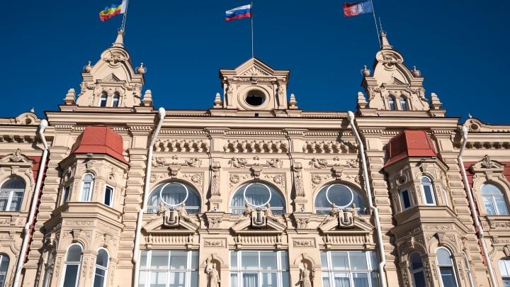 Администрация Ростова хочет взять кредит в 1,2 миллиарда рублей