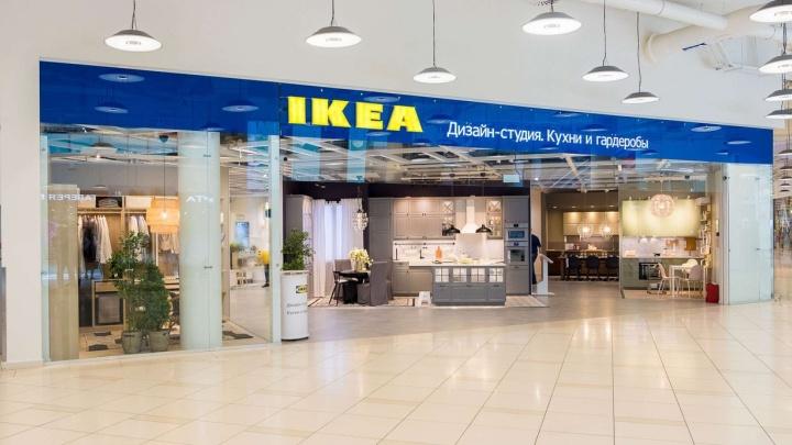 Стала известна дата открытия магазина IKEA в Тюмени