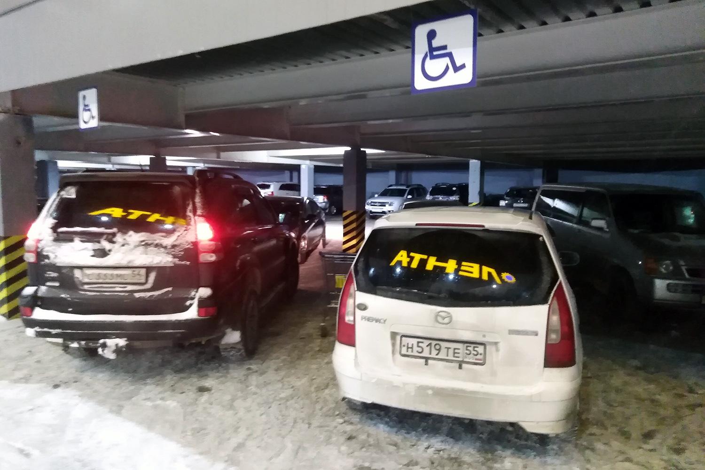 Автомобили на инвалидных местах