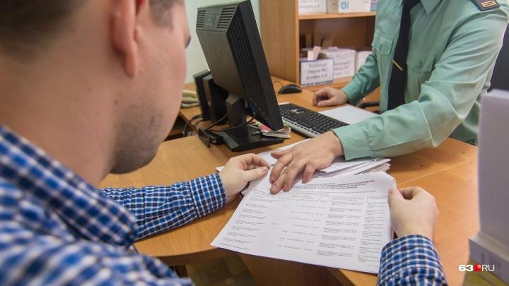 Приставы лишили жителя Самарской области iPhone за долги по алиментам