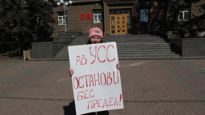 «Усс, останови беспредел»: красноярец устроил пикет у краевой администрации против сноса ларьков