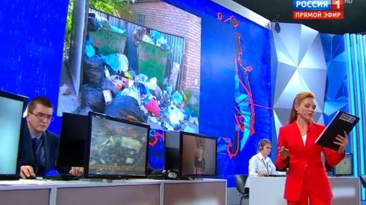 Уралец показал Путину заваленную мусором Верхнюю Салду. Путину не понравилось