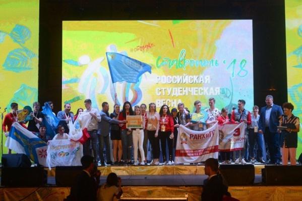 В прошлый раз «Cтудвесна» проходила в Ставрополе. Пермяки привезли оттуда четыре награды