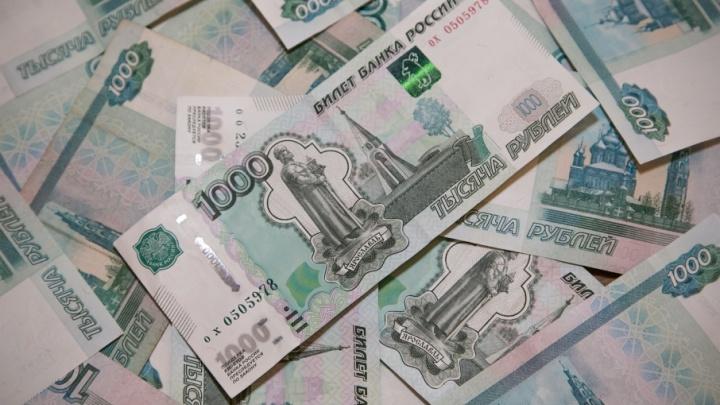 В Башкирии гуляют фальшивые пятитысячные купюры