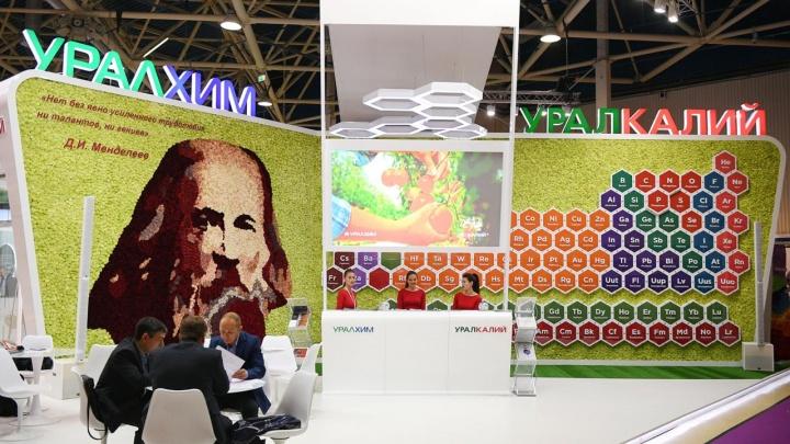 «Уралкалий» и «Уралхим» стали генеральными спонсорами выставки«Химия-2018»