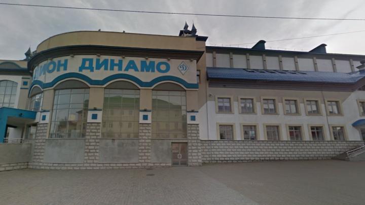 """Уфимский «Спортивный клуб """"Динамо""""» требуют признать банкротом"""