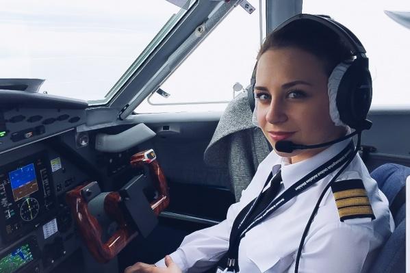 Валерия Минина — выпускницаКраснокутского лётного училища