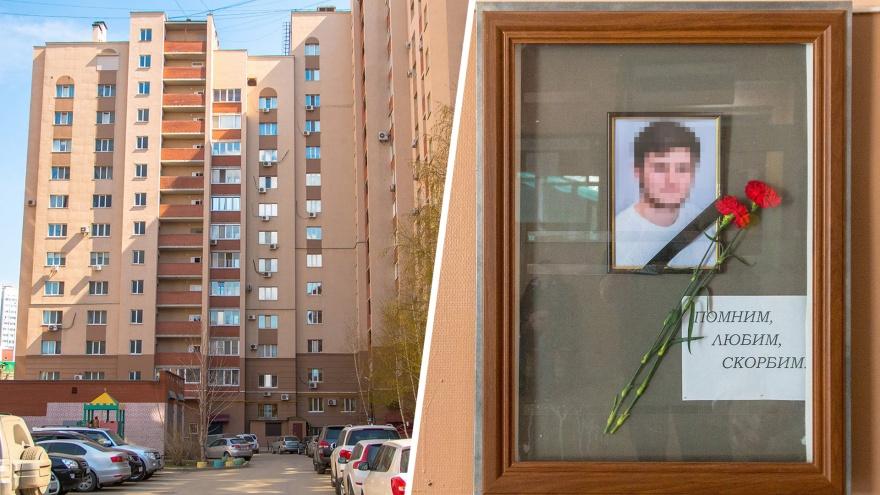 «Ему месяц оставалось до последнего звонка»: что известно о мальчике, которого убил отчим