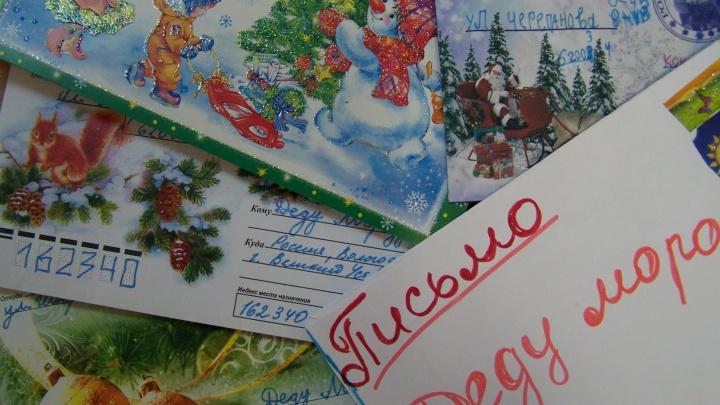 На екатеринбургском Главпочтамте заработал ящик для писем Деду Морозу
