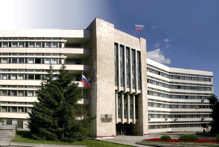 В планах у нового директора — ремонт фасада здания института