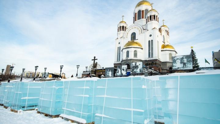 К Рождеству в Екатеринбурге откроют галерею ледовых скульптур у Храма-на-Крови