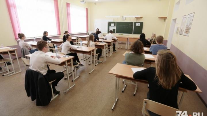 В Челябинской области выпускника выгнали с госэкзамена из-за мобильного телефона