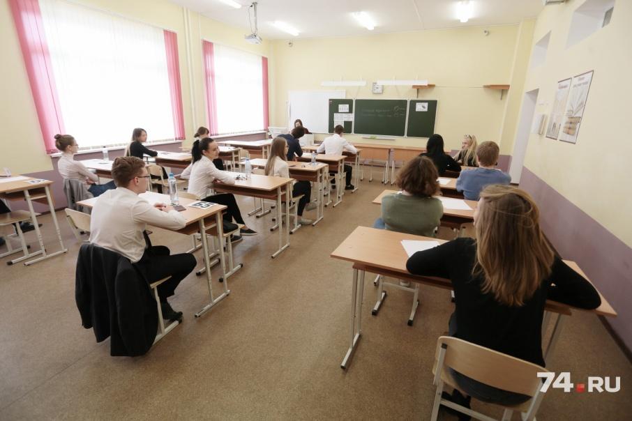Результаты госэкзамена выпускника-нарушителя аннулировали