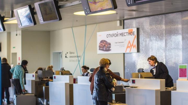 Рейс Самара — Анталья задержали на пять часов из-за неисправности авиатехники