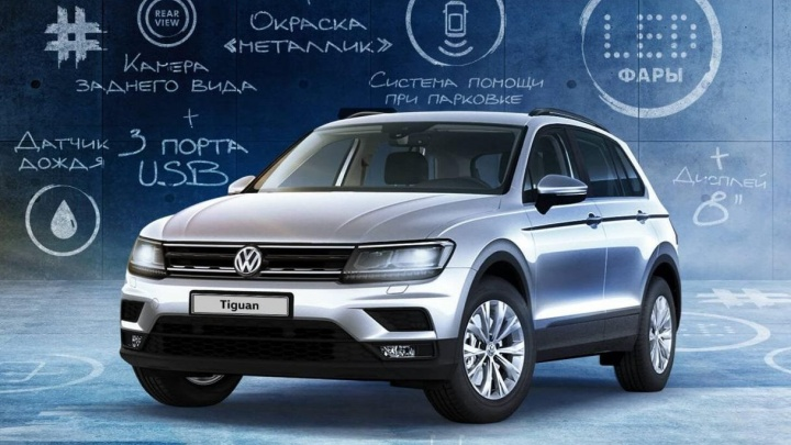 Volkswagen Tiguan All Inclusive: все плюсы новой комплектации
