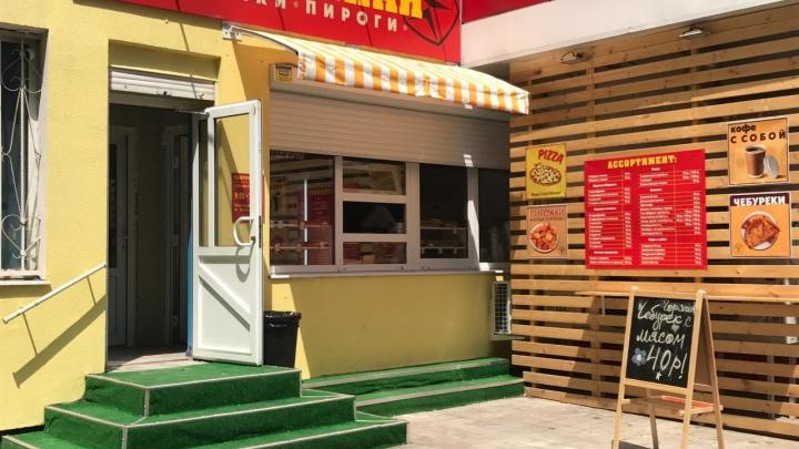 Бросить все: какую квартиру продать в Красноярске, чтобы вложиться в дело на курортах у моря