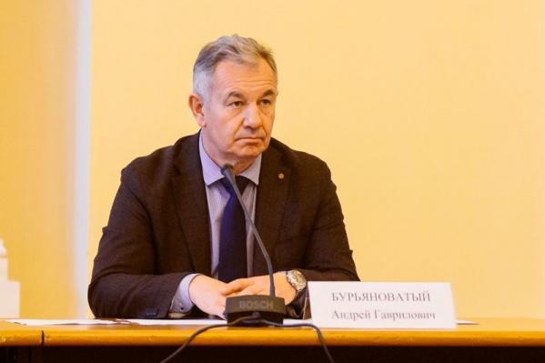 Андрей Бурьяноватый ушел с поста председателя избиркома Ярославля