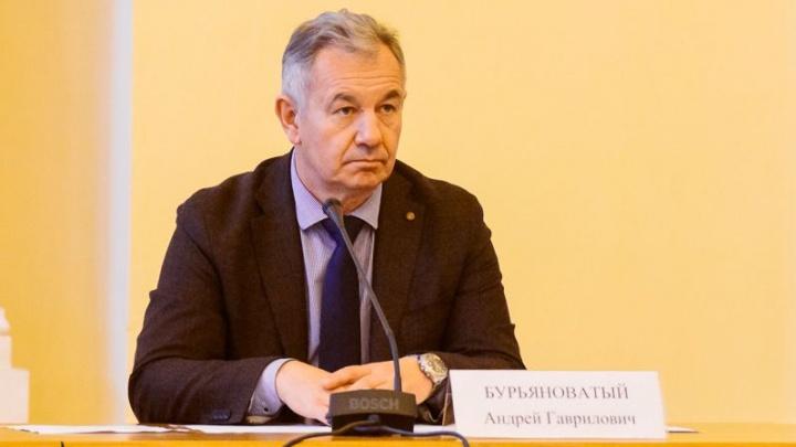 Андрей Бурьяноватый покинул пост председателя избиркома Ярославля