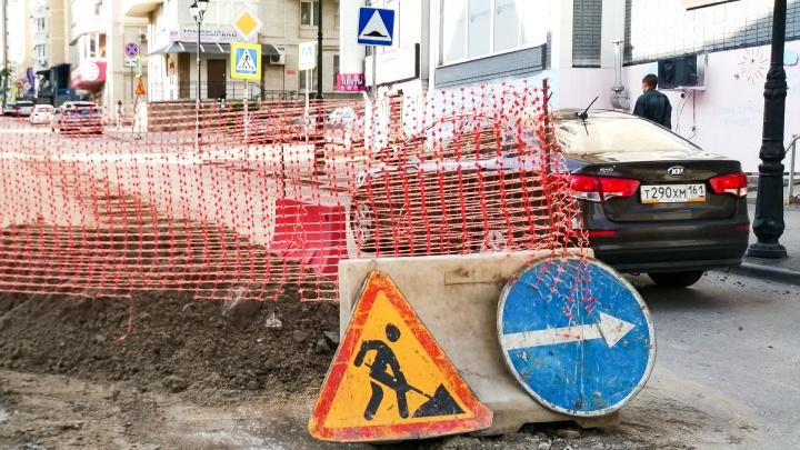 В конце июня на двух улицах Ростова изменится движение