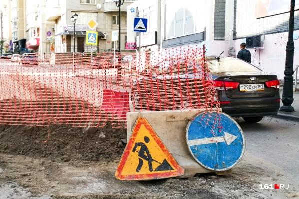 Улицу Металлургическую будут ремонтировать