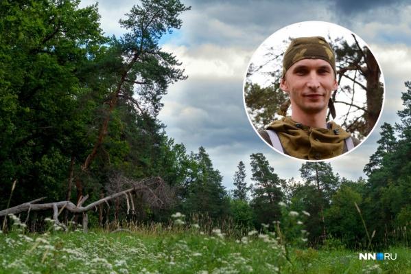 Андрей занимается поиском пропавших уже несколько лет