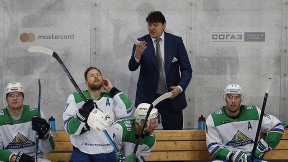 Главный тренер «Салавата Юлаева»: «Мы упирались два периода, что-то получалось, что-то — нет»