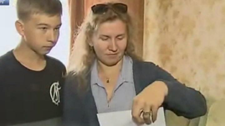 Уралочка отсудила 7,5 тысячи евро за то, что фотографию её сына напечатали без спроса
