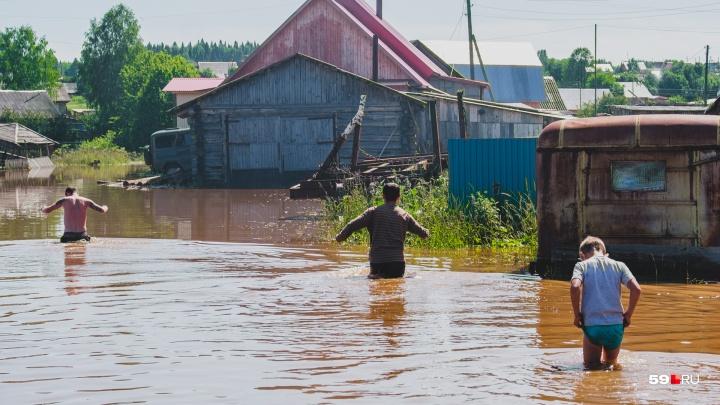 Третья волна паводка: МЧС предупредило о подъеме уровня воды в реках Прикамья