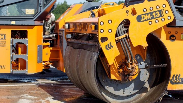 «Сделаем, как вы просили»: жители в Ярославской области выбрали дороги для ремонта