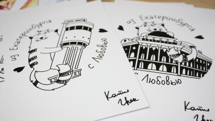 Художница из Челябинска нарисовала открытки с котом, влюблённым в Екатеринбург