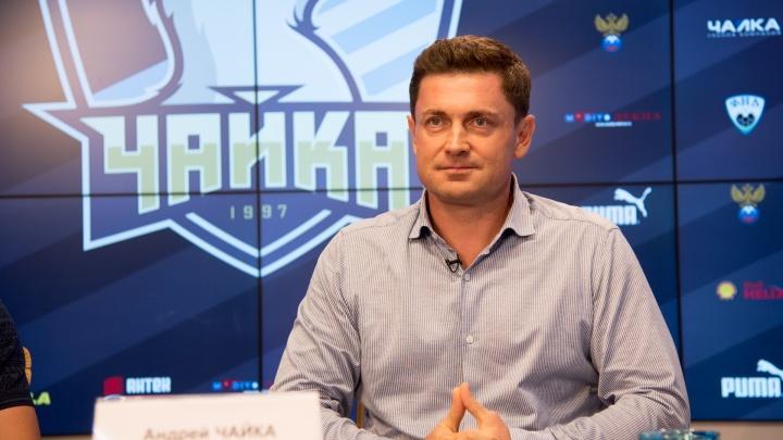 В офисе Андрея Чайки прошли обыски из-за 350 миллионов рублей