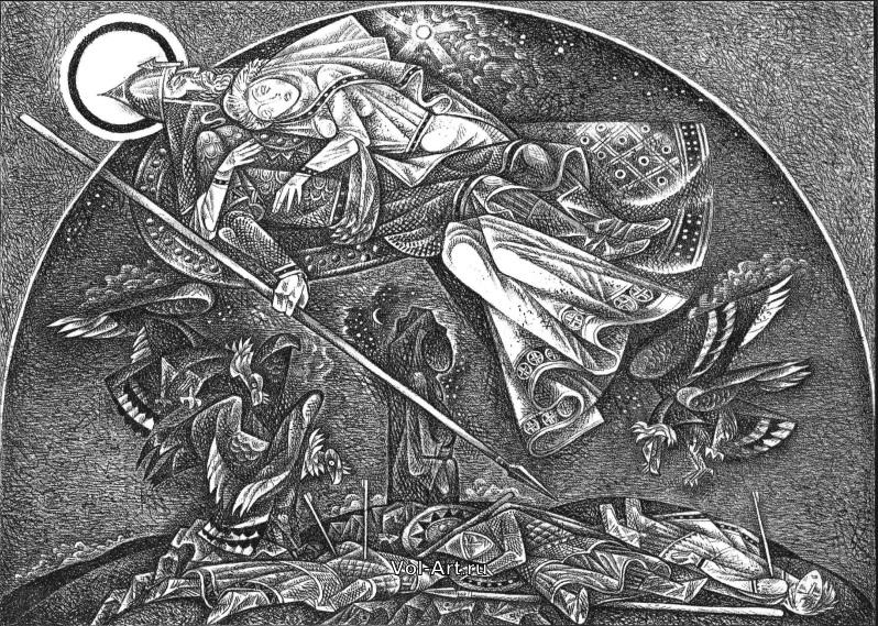 Иллюстрация Воловича к «Слову о полку Игореве»