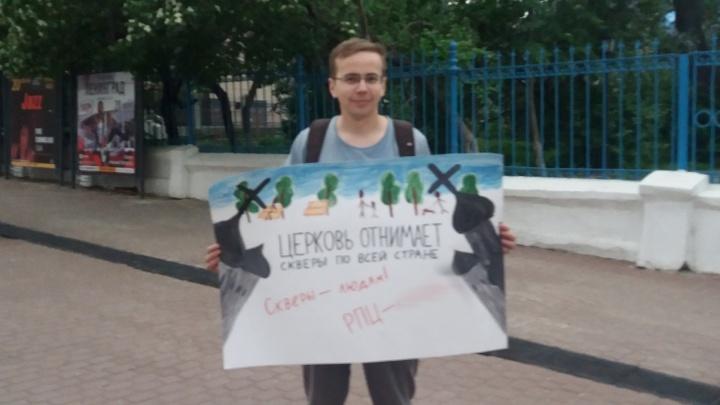 «Скверы — людям!»: нижегородцы поддержали протестующих жителей Екатеринбурга