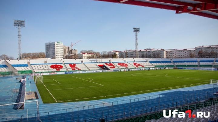 Эксперты подсчитали, сколько получит ФК «Уфа» за участие в Лиге Европы