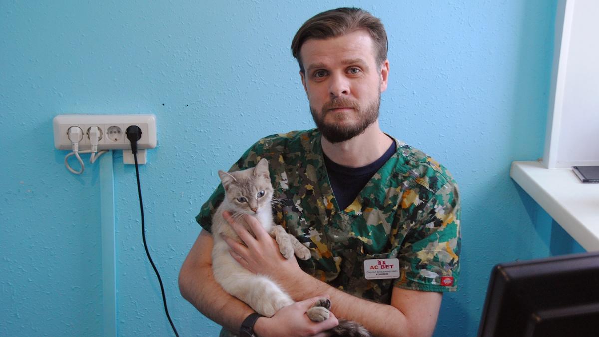 Сергей Коняев мечтал стать биологом, но в итоге ушёл в ветеринарию