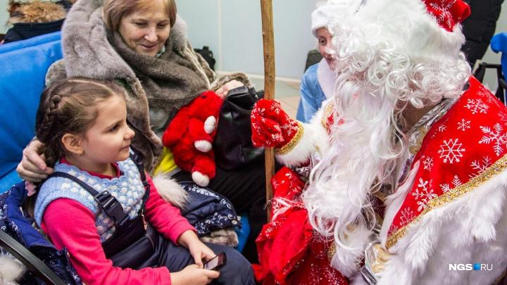 Подари, пожалуйста! Самые трогательные письма детей и взрослых Деду Морозу