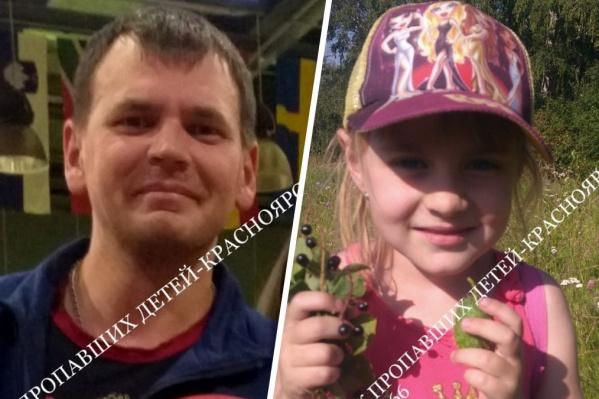 Объявлены срочные поиски девочки и ее отца