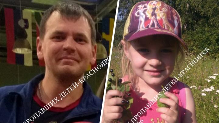 Отец с дочерью пропали во время прогулки по Черной сопке. Организованы срочные поиски