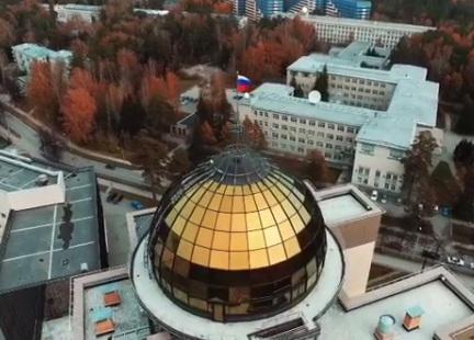 Новосибирский фотограф снял с высоты золотой Академгородок