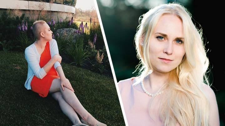 Жизнь без волос. Откровенный рассказ девушки, которая облысела после химиотерапии