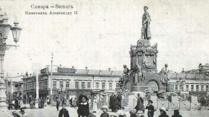 Самарцы просят восстановить памятник царю-освободителю Александру II на площади Революции