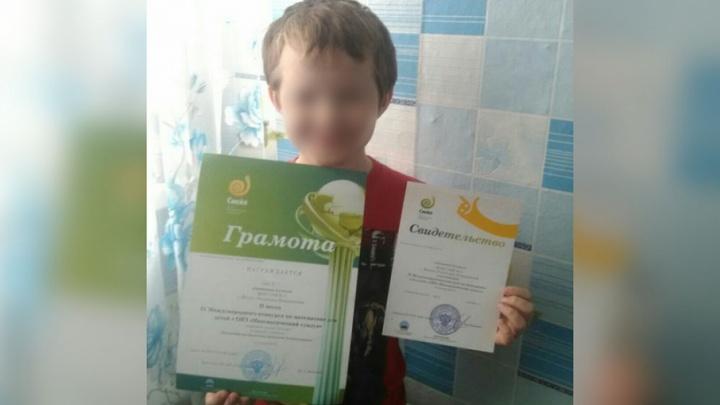 В Башкирии мужчина напал на 10-летнего мальчика: родные ищут свидетелей