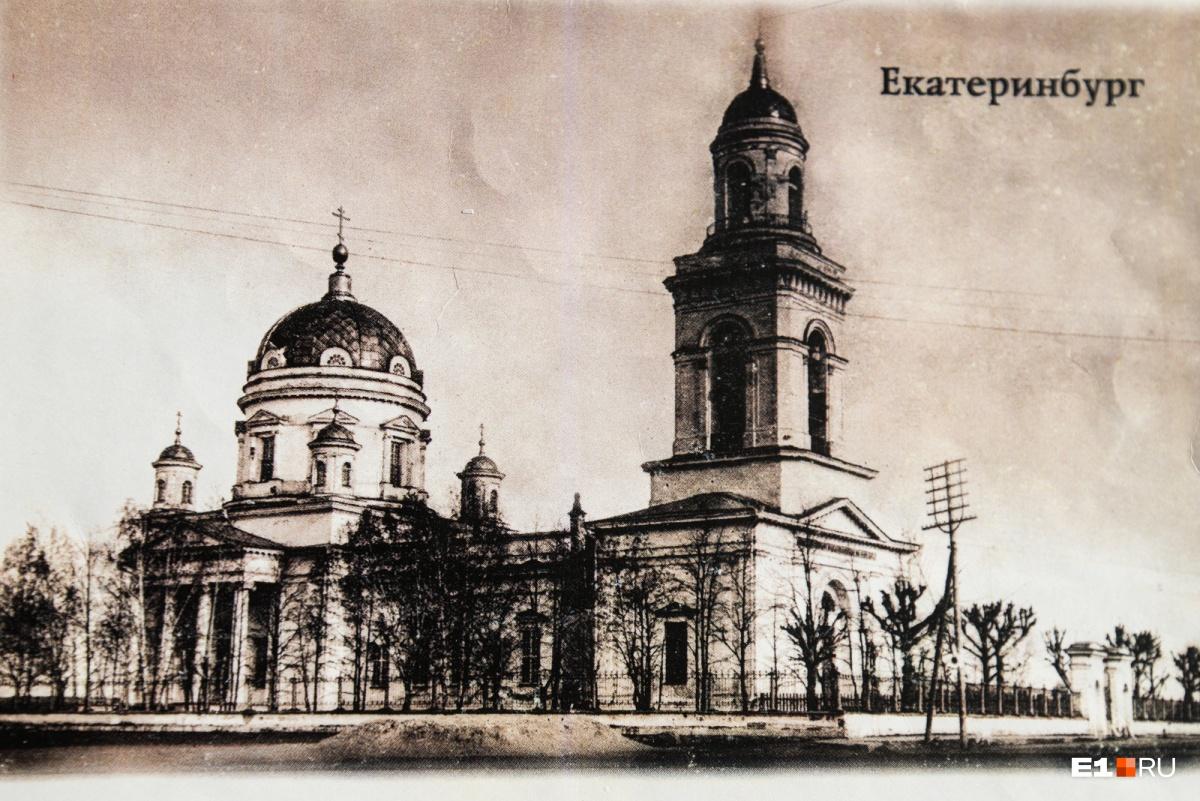 Архивная фотография Свято-Троицкого кафедрального собора