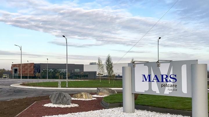 Компания Mars вложит миллиард рублей в свою фабрику в Ростовской области