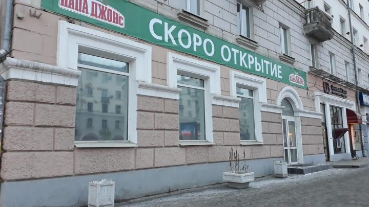 Американская сеть пиццерий собирается открыть в Екатеринбурге 20 кафе