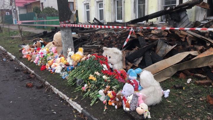 В Ростове пройдут похороны сгоревших в пожаре детей