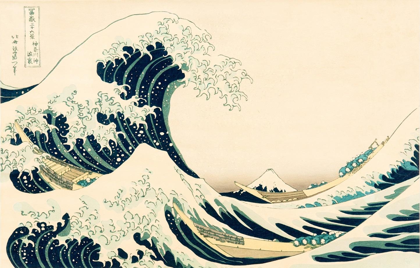 Кацусика Хокусай. «Большая волна в Канагаве»